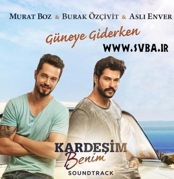 Murat Boz Guneye Giderken