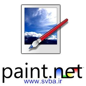 PaintNET Plugins Intro