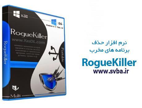 RogueKiller 1