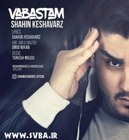 Shahin Keshavarz Vabastam