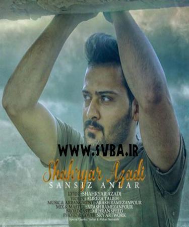 Shahryar Azadi Sansiz Anlar