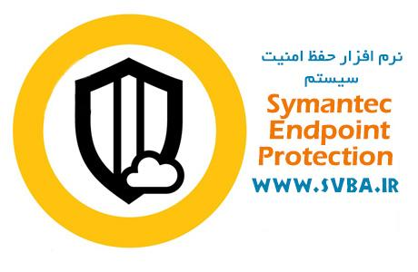 Symantec Endpoint Protection 14 0 3752 1000