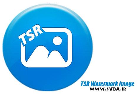 TSR Watermark Image Pro 3 5 8 5