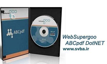 WebSupergoo ABCpdf DotNET