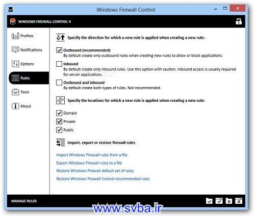 Windows Firewall Control 2
