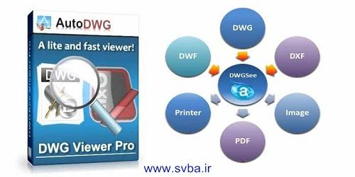 download AutoDWG DWGSee www.svba.ir
