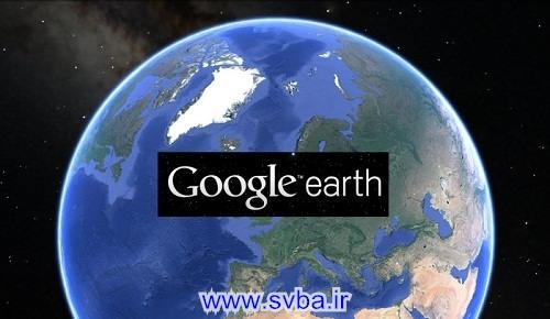 google earth 12 700x406