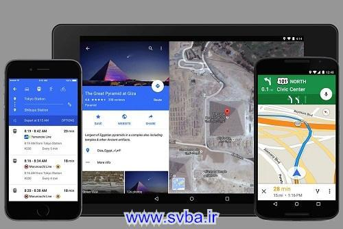 new Google Maps app