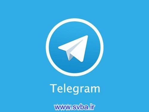 telegramapp 625