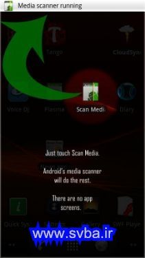 scan media apk android download - www.Svba.ir