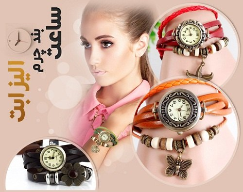 elizabet clock hour buy sale new 2016