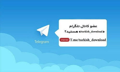 telegram step