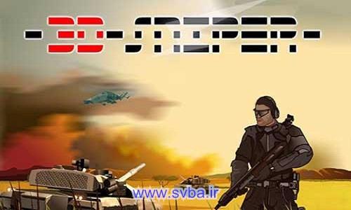sniper2 2