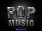 دانلود مجموعه 28 آهنگ های برتر پاپ قدیمی ترکیه ای دهه 90