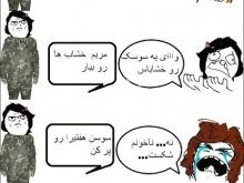وقتی دخترا برن جبهه جنگ (طنز)