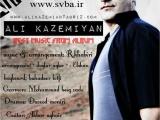 دانلود آهنگ فوق العاده زیبا Ali Kazemiyan بنام Arezooha