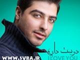 دانلود آهنگ جدید فوق العاده زیبا و شنیدنی Dooset Daram با صدای Morteza Jafari
