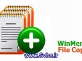 دانلود نرم افزار افزایش سرعت کپی WinMend File Copy